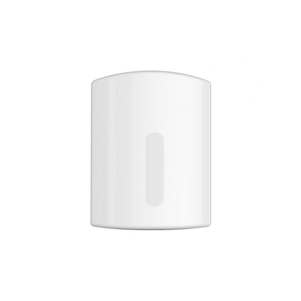 motion sensor wall mount white